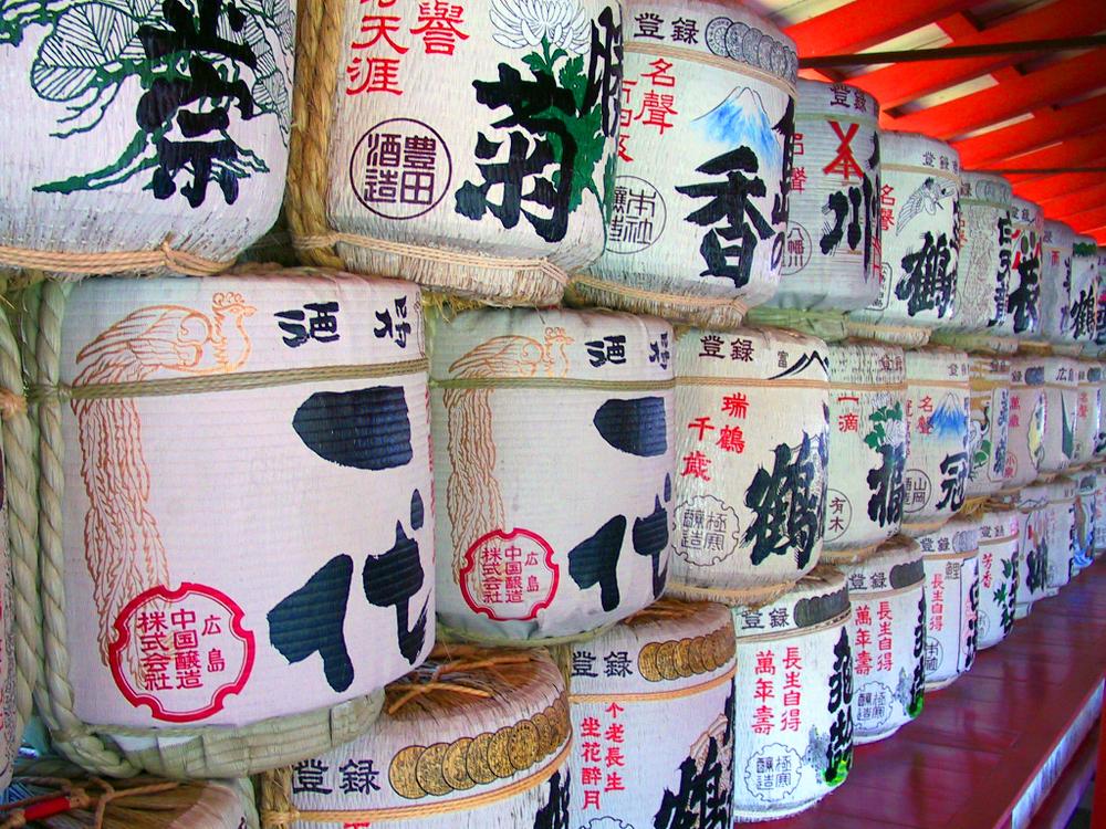 Sake_barrels.jpg
