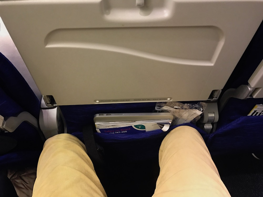 This photo doesn't capture the profound discomfort experienced in British Airways economy class on this flight.
