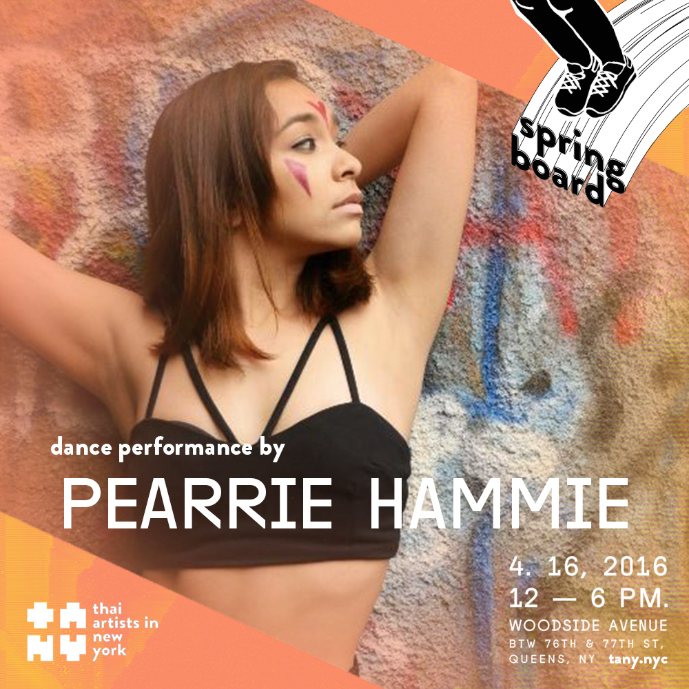 Dance Performance by   Pearrie Hammie l Skulgan P      Pearrie Hammie Dance Group   Pearrie Hammi