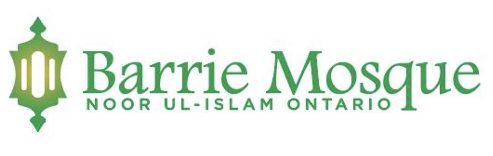 barrie-mosque-logo.jpg