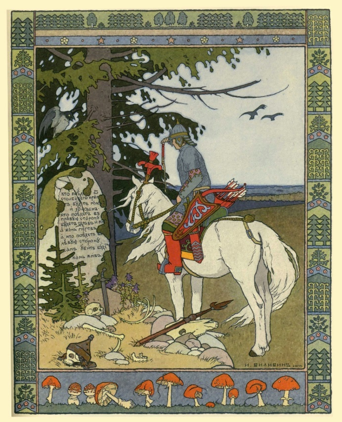 Ivan Bilibin,  Tale of Prince Ivan, The Firebird and the Grey Wolf  (illus.), 1899
