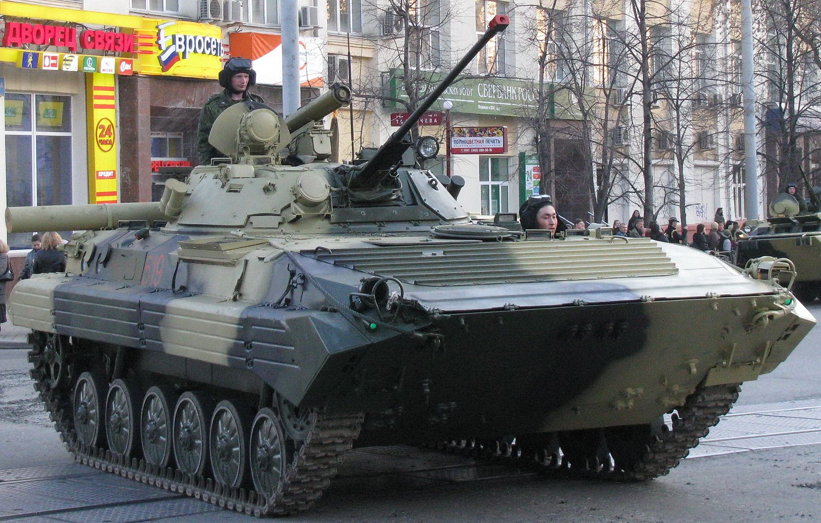 Russian Tanks in Moscow