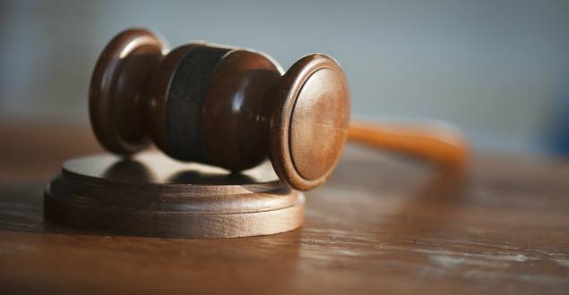 Judicial-Vacancies-.jpg