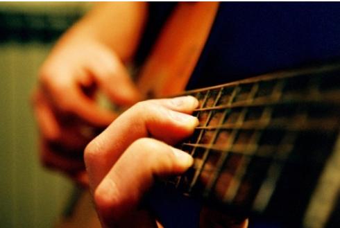 online-gitaarles.png