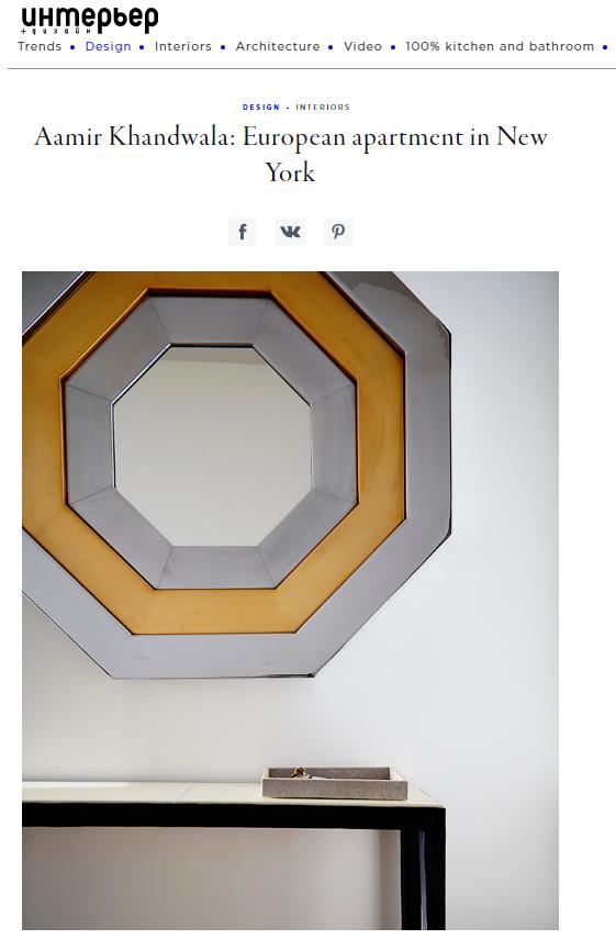 interior+design.png