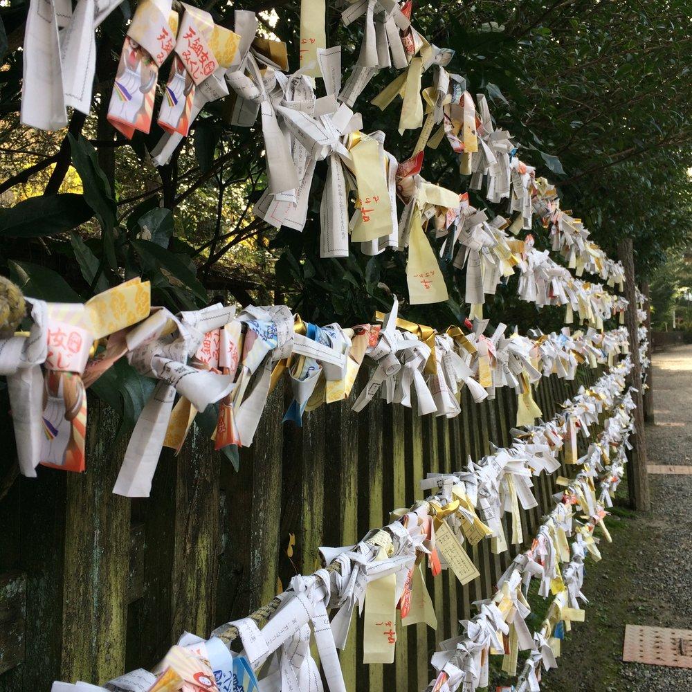 Prayers in Japan, Gada 2016