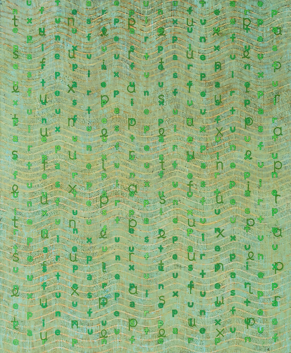 "Green Painting (Tu Ne Peux Pas Fuir), oil on canvas, 53"" x 44"", 2008"