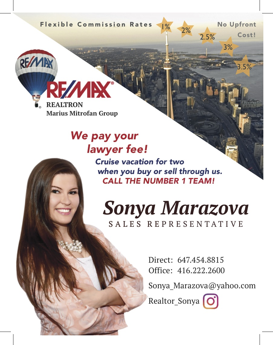 Частен клиент– брокер на недвижими имоти.