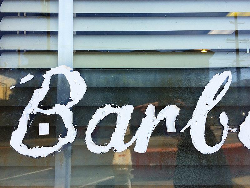 """""""barb"""""""