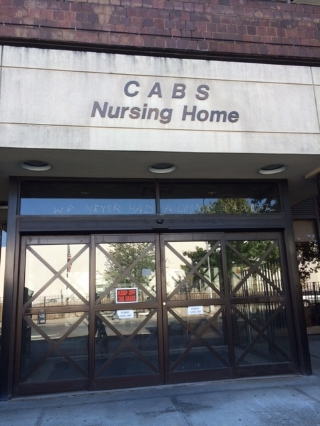 cabs nursing home bed stuy.JPG