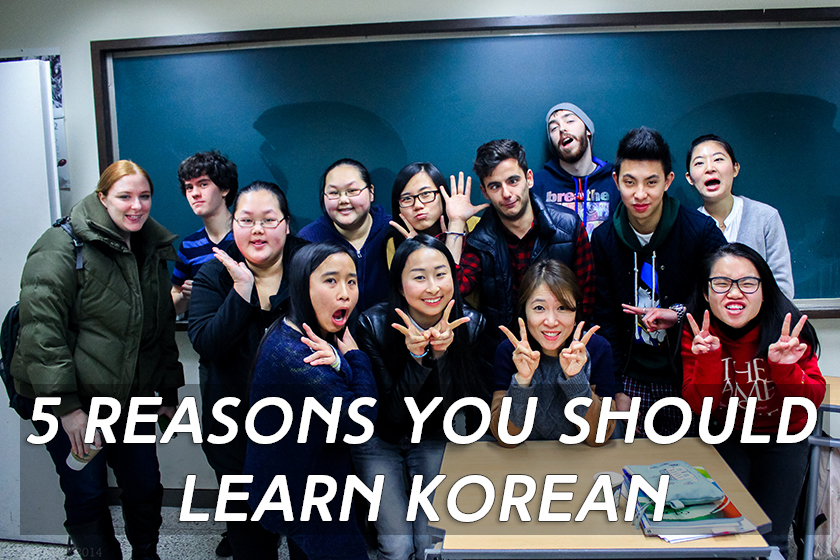 reasonsyoushouldlearnkorean.jpg
