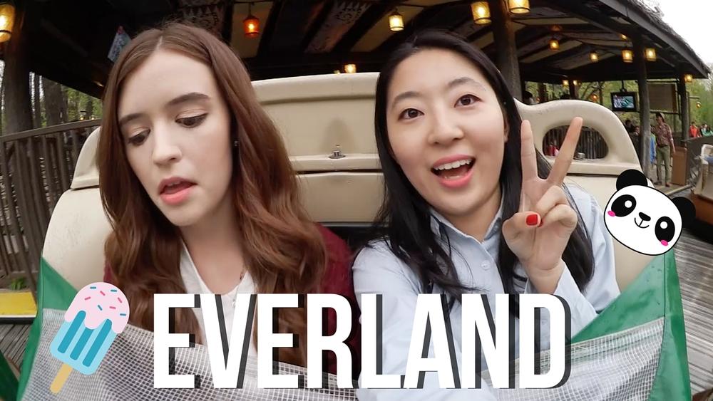 Korea Everland