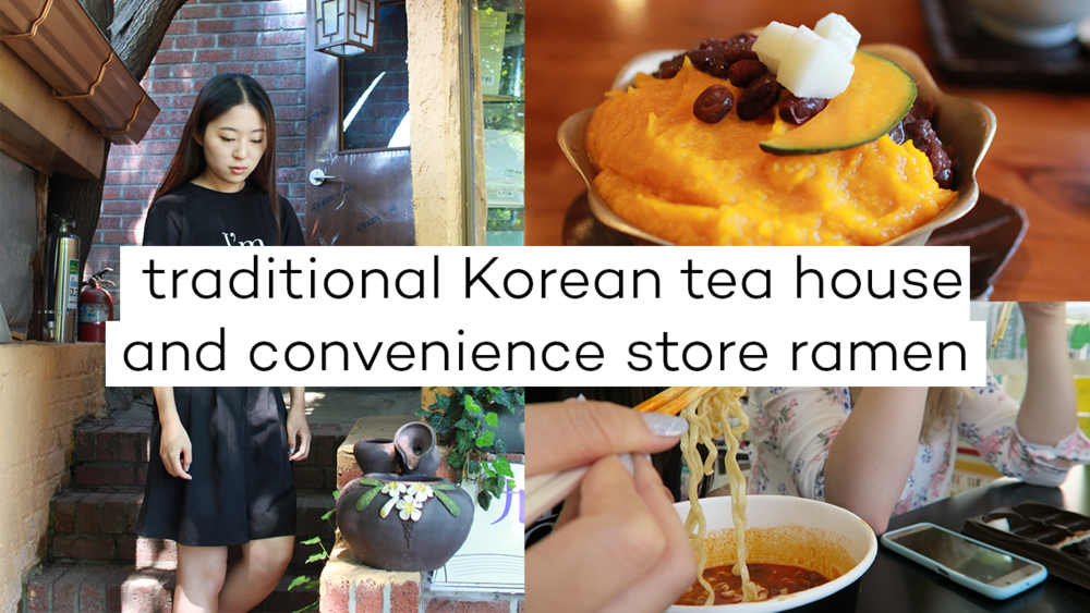 suyeon mountain tea room.png