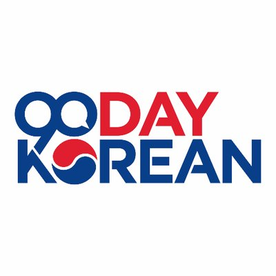FREE Learn to Read Korean in 90 Minutes - 90 Day Korean offers a free PDF for learning