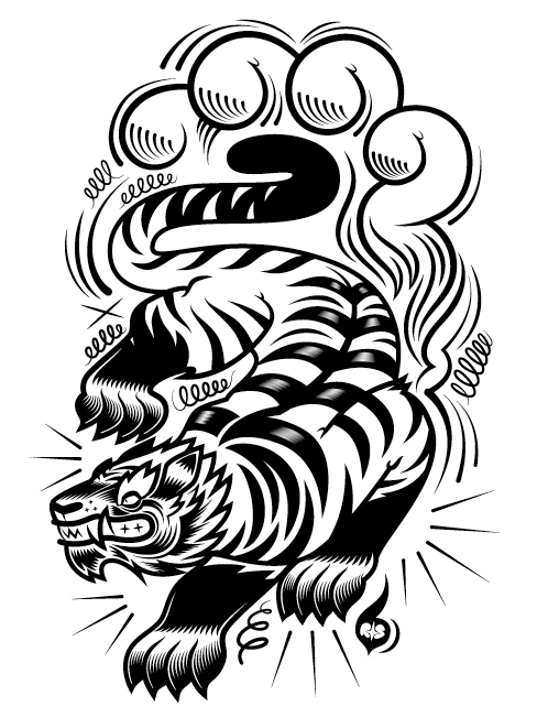 amiel-tiger-tattoo-color-e.jpg