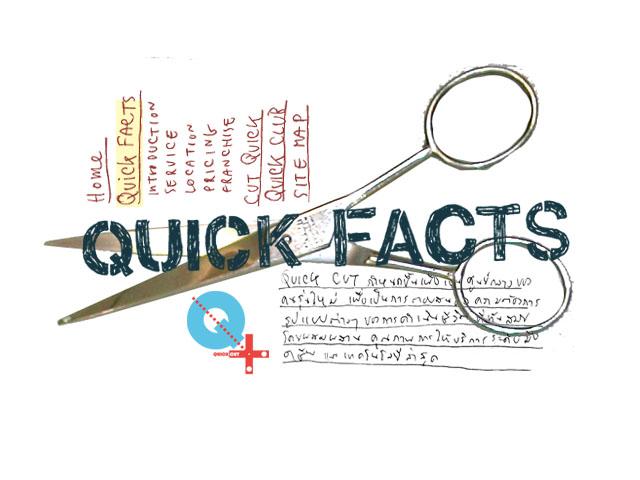 quicFACTS.jpg