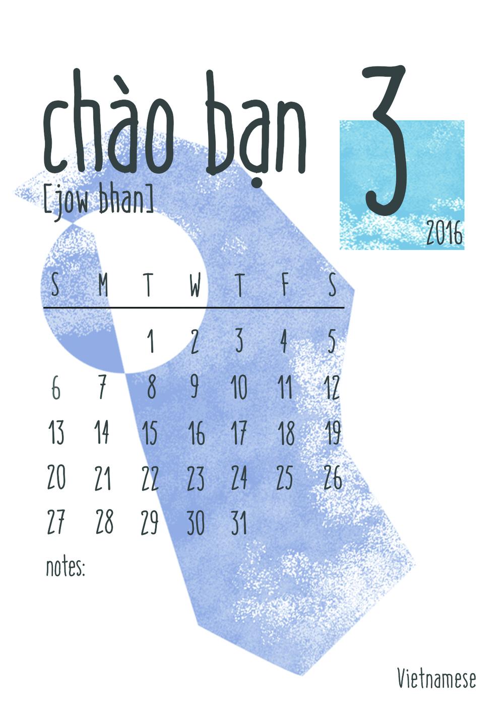 Hello World 2016 Calendar