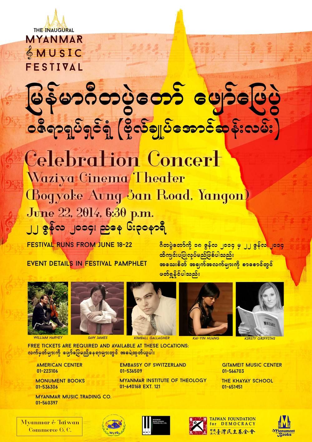 Myanmar Music Festival 2014