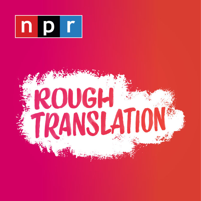 Great podcast! Recommended episodes: Brazil in Black and White and Ghana's Parent Trap.