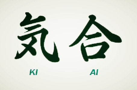 KiaiKanji.png