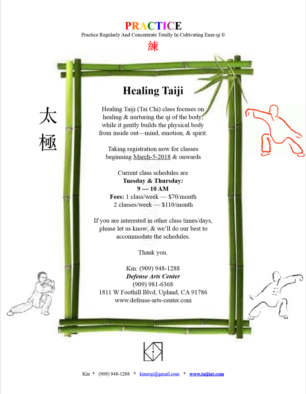 Newer Taijichuan flyer.png
