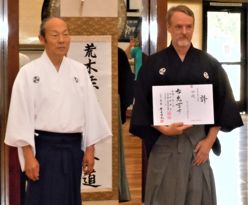 Iaido Tim promotion with Soke.JPG