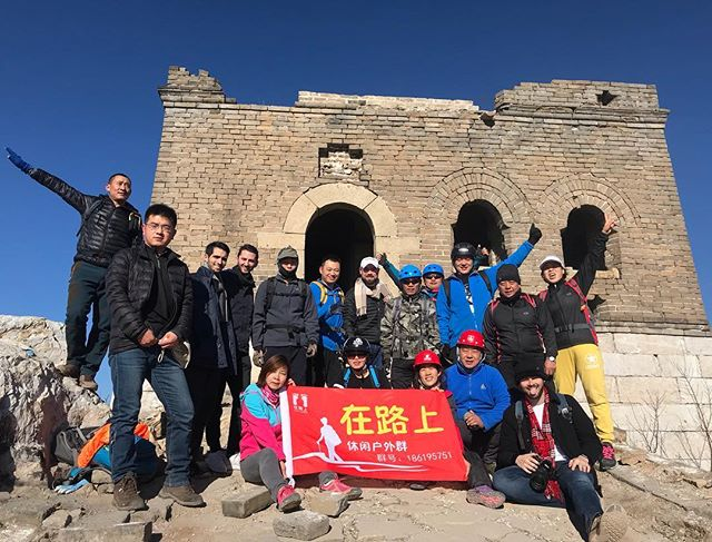 When u hike to some way off the grid part of the Great Wall and photograph with a random group of passing Chinese people