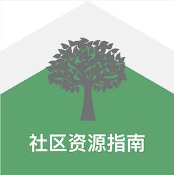 Logo-chinese.png
