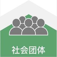 community organization.png