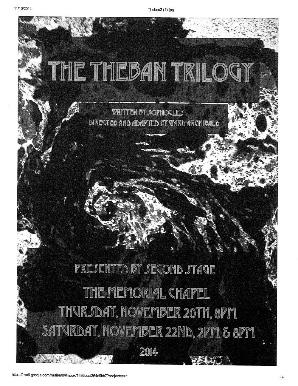 Theban-PosterDraft.jpg