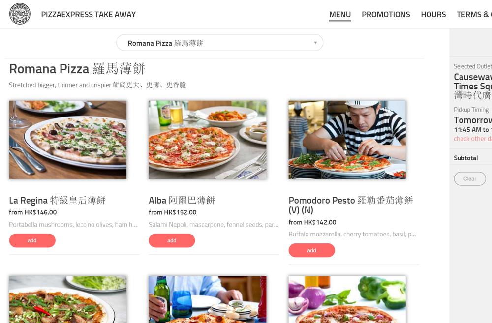Pizza Express HK