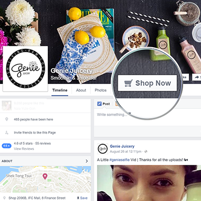 Shop Now button as seen on Genie Juicery's Facebook page