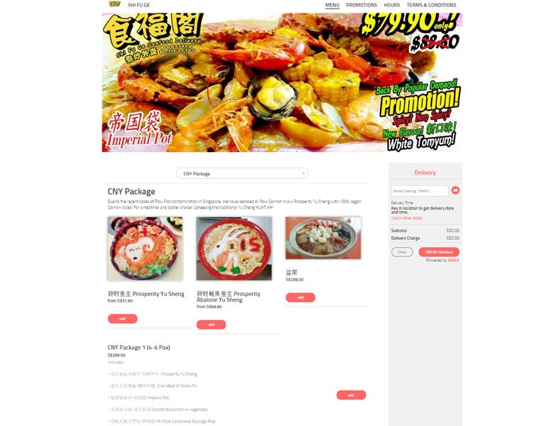 Shi Fu Ge online ordering menu