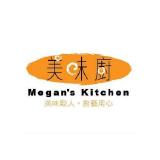 Megan's Kitchen