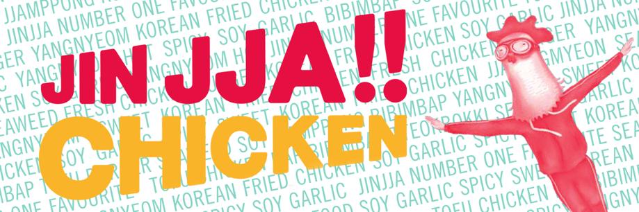 Korean Fast Food Restaurant JINJJA Chicken's Online Move