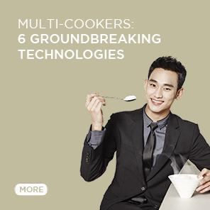 multi-cookers-6-groundbreaking-technologies.png
