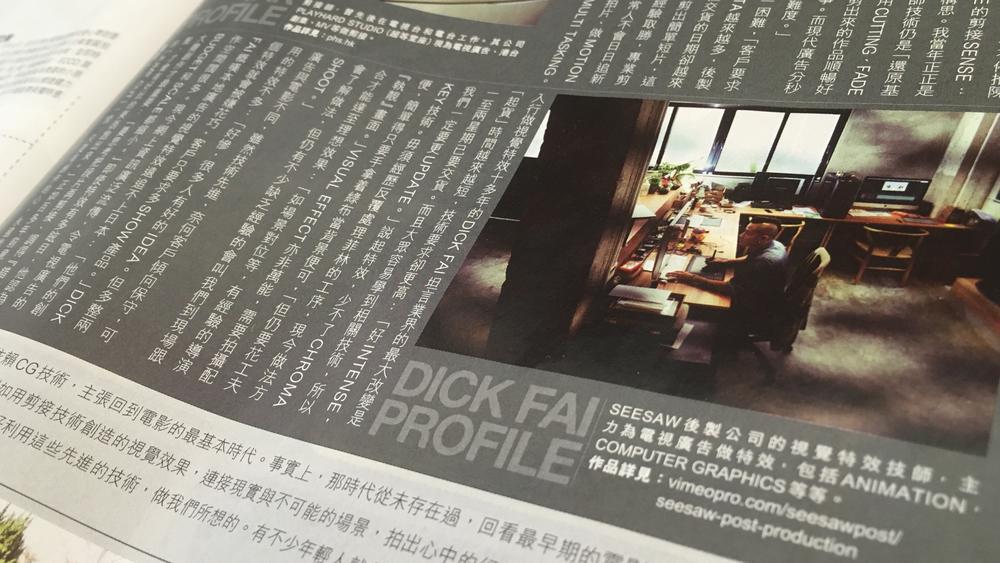 Interview By Milk Magazine