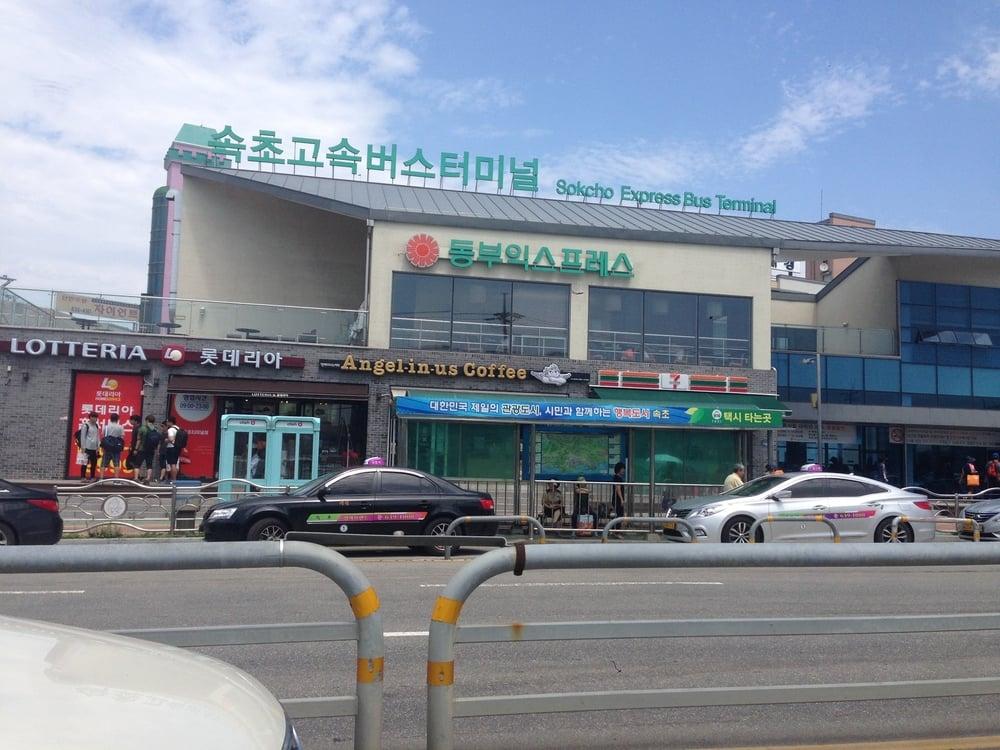 Sockcho Express Bus Terminal