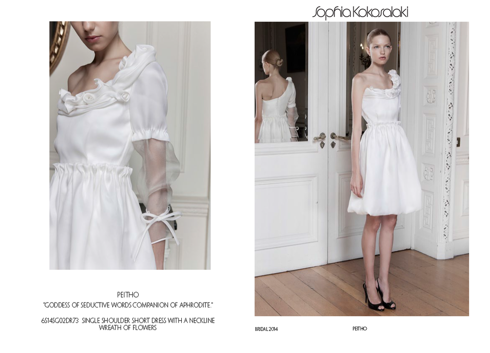 13.08.29 - 14SS Look Book Press Bridal & Eveningwear Collection Sophia K..._Page_03.png