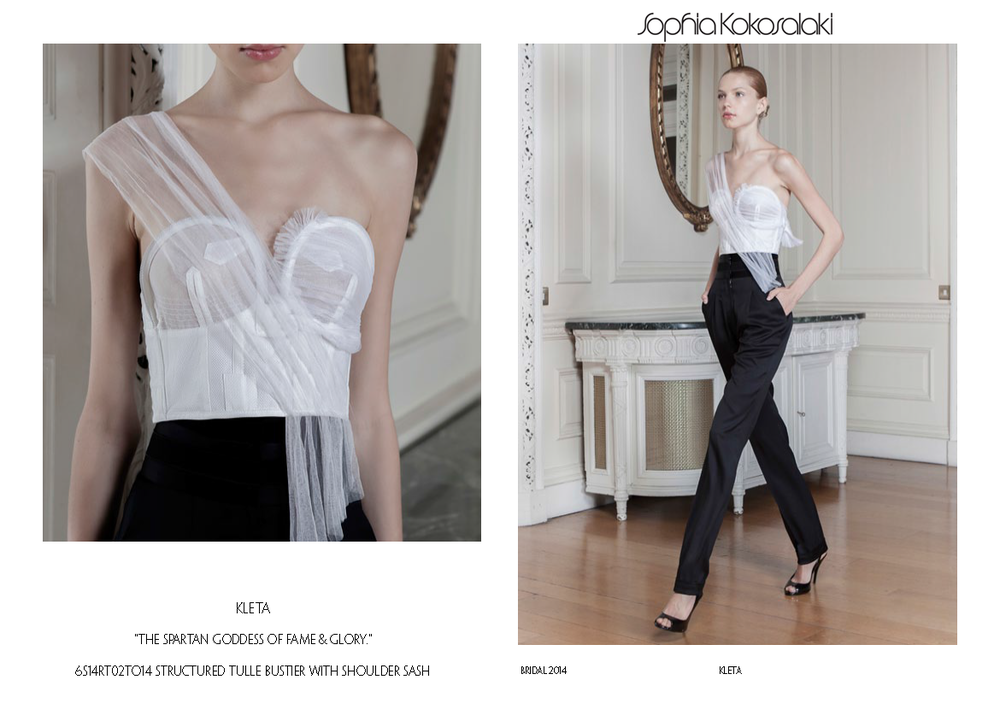 13.08.29 - 14SS Look Book Press Bridal & Eveningwear Collection Sophia K..._Page_16.png