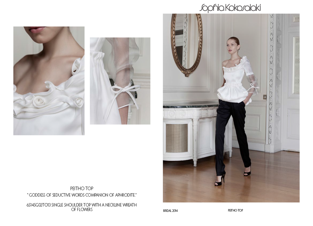 13.08.29 - 14SS Look Book Press Bridal & Eveningwear Collection Sophia K..._Page_22.png