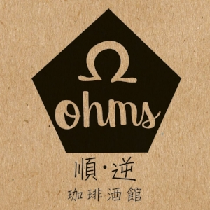ohms-cafe-bar.jpg
