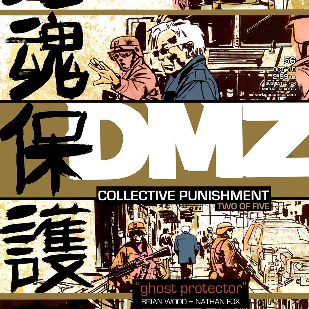 DMZ -