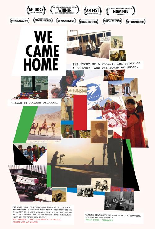 14 WCH poster July 10th.jpg