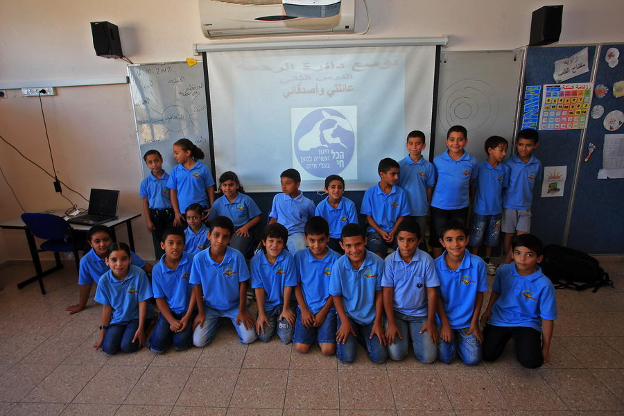 Some of CHAI's Arab students