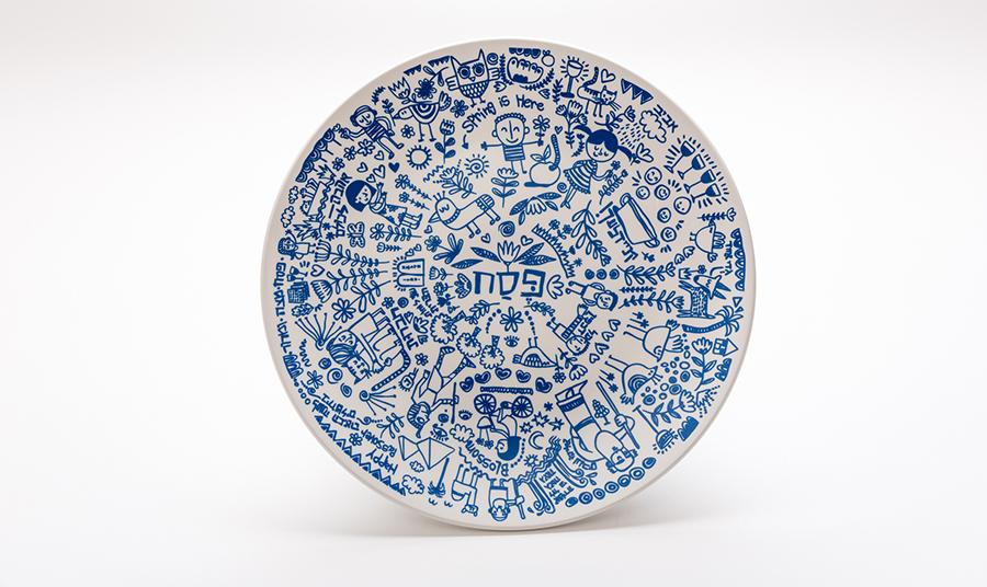 Barbara Shaw Hagaddah Seder Plate - $99