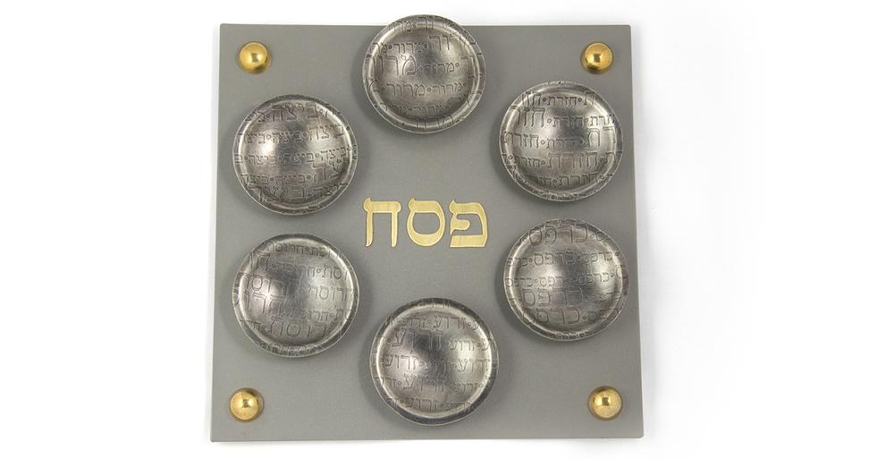 Joy Stember Magnetic Seder Plate - $250