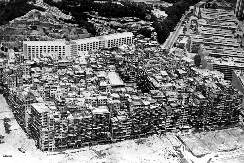 SCMP KOWLOON WALLED CITY 1