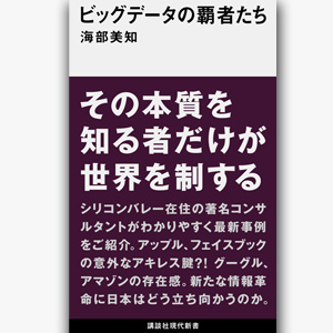 new-book-2013-4.jpg