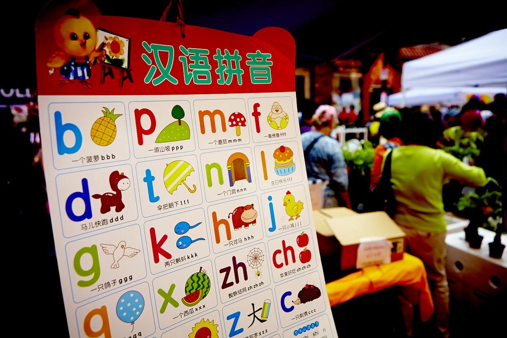 Chinatown-Day-08.10.14-173.jpg
